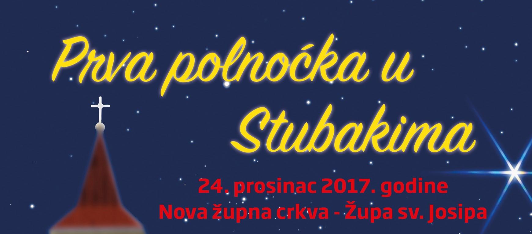 LokalnaHrvatska.hr Stubičke Toplice Prva polnocka u Stubakima u novoj zupnoj crkvi sv. Josipa